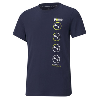 Image PUMA Active Sports Graphic Youth Tee