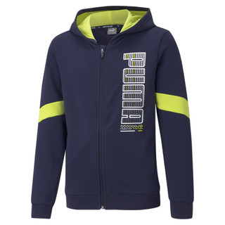 Image PUMA Active Sports Full-Zip Youth Hoodie