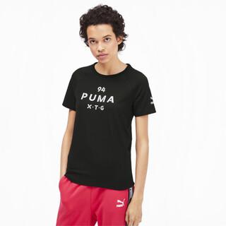 Görüntü Puma XTG Desenli Kadın Üst