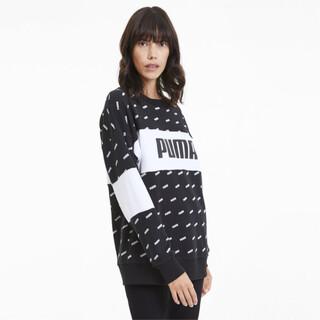 Görüntü Puma Wordmark Bisiklet Yaka Kadın Sweatshirt