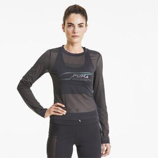 Görüntü Puma EVIDE Uzun Kollu Kadın T-Shirt