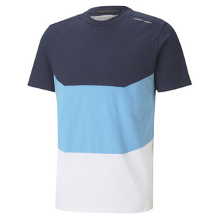 Görüntü Puma PORSCHE DESIGN COLOUR BLOCKING Yarış Erkek T-Shirt