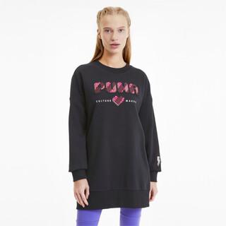 Imagen PUMA Vestido Digital Love para mujer