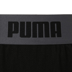 Thumbnail 7 of キッズ FTBLNXT グラフィックショーツ ジュニア, Puma Black, medium-JPN