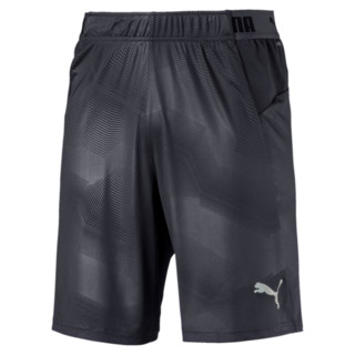 Image Puma ftblNXT Woven Men's Football Shorts