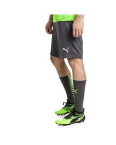 Image Puma ftblNXT Woven Men's Football Shorts