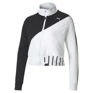 Image PUMA Stretch Knit Women's Training Track Jacket