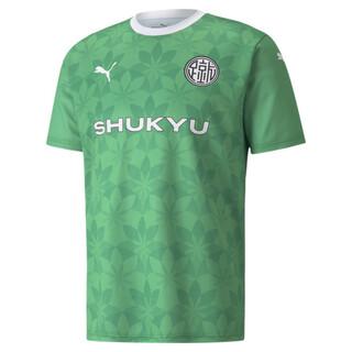 Image PUMA PUMA x SHUKYA Football Jersey