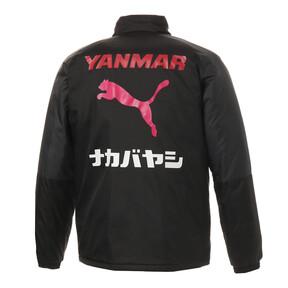 Thumbnail 2 of セレッソ 19 ナカワタ ジャケット, Puma Black-CR Pink, medium-JPN