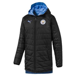 cc72cb7911c3f Спортивные мужские куртки и ветровки Puma - купите в интернет-магазине