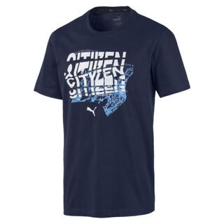 Görüntü Puma MANCHESTER CITY Desenli Erkek T-Shirt