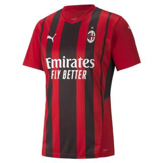 Image PUMA AC Milan Home Replica Men's Jersey