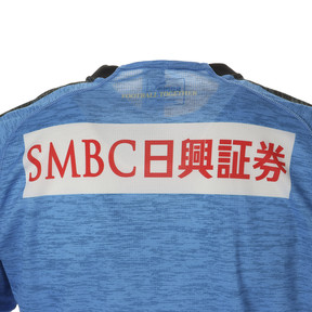 Thumbnail 8 of フロンターレ 19 ホーム ハンソデゲームシャツ, French Blue Heather, medium-JPN