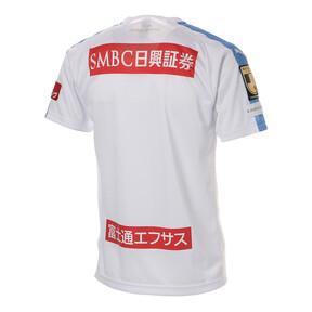 Thumbnail 2 of フロンターレ 19 アウェイ 半袖 ゲームシャツ, Puma White Heather, medium-JPN
