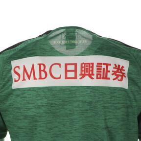 Thumbnail 8 of フロンターレ 19 ゴールキーパー 半袖 ゲームシャツ, Pepper Green Heather, medium-JPN