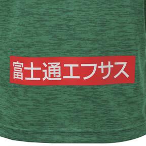 Thumbnail 9 of フロンターレ 19 ゴールキーパー 半袖 ゲームシャツ, Pepper Green Heather, medium-JPN