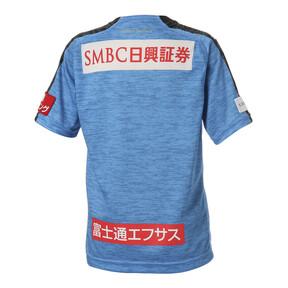 Thumbnail 3 of キッズ フロンターレ 19 ホーム ジュニア 半袖 ゲームシャツ, French Blue Heather, medium-JPN