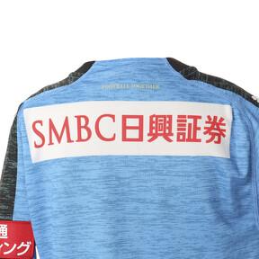 Thumbnail 9 of キッズ フロンターレ 19 ホーム ジュニア 半袖 ゲームシャツ, French Blue Heather, medium-JPN