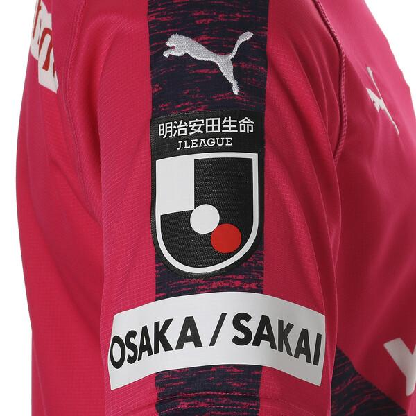セレッソ 19 ホーム 半袖 ゲームシャツ, Raspberry Heather, large-JPN