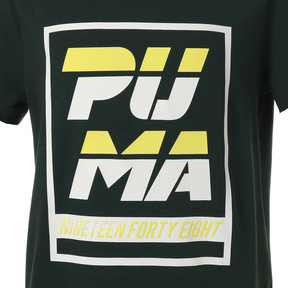 Thumbnail 6 of キッズ ALPHA SS グラフィック Tシャツ (半袖), Ponderosa Pine, medium-JPN