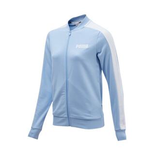 Image PUMA Contrast Full Zip Women's Sweat Jacket
