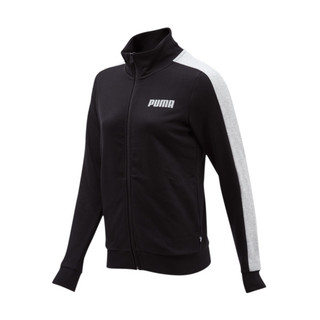 Image PUMA Contrast Full Zip Women's Jacket