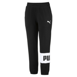 Image PUMA Urban Sports Women's Sweat Pants