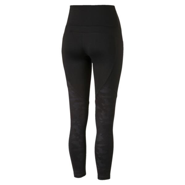 Active Women's Evostripe Leggings, 01, large