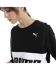 Image Puma Modern Sports Boyfriend Women's Tee