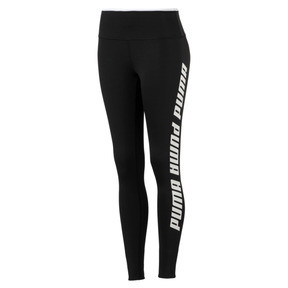 Thumbnail 6 of Modern Sports Fold Up Women's Leggings, Puma Black-white, medium