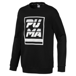 Image PUMA ALPHA Boys' Crew Sweater