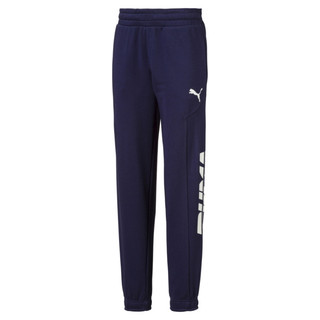 Image Puma Alpha Knitted Boys' Sweatpants