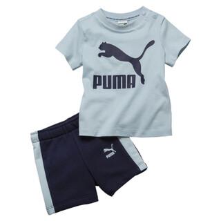 Image Puma Minicats T7 Baby Set