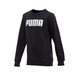 Image PUMA Essential Boys' Crew Fleece Sweatshirt