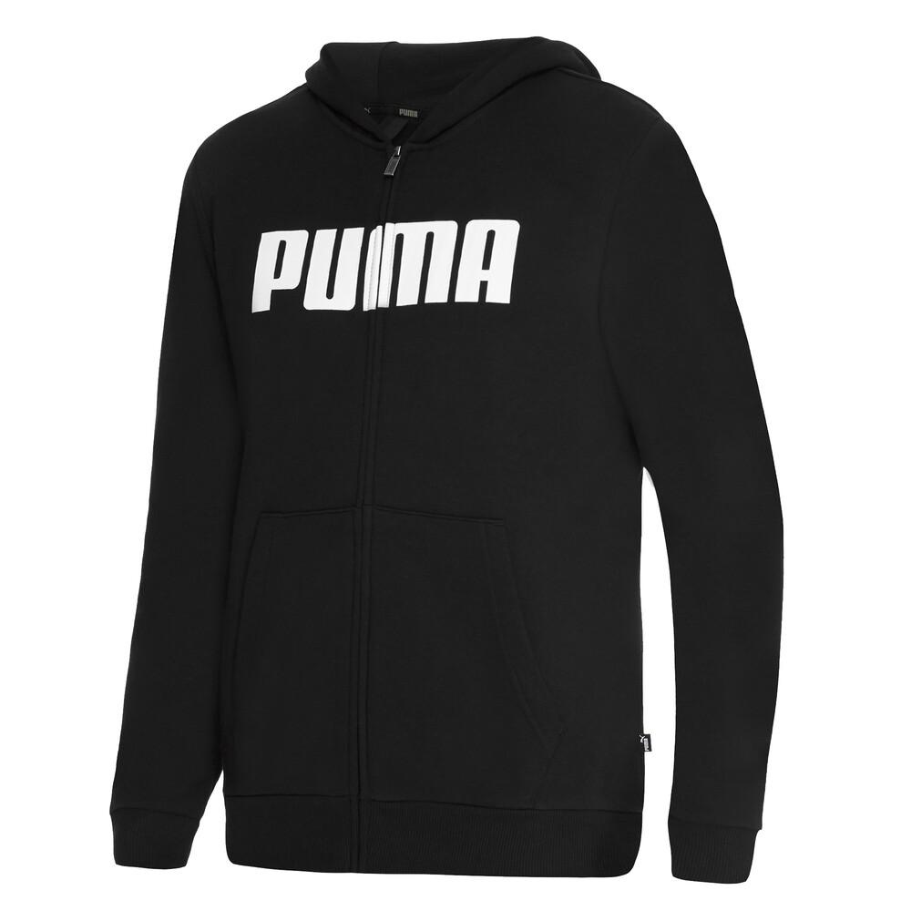 Image PUMA Essentials Boys Full Zip Hoodie #1