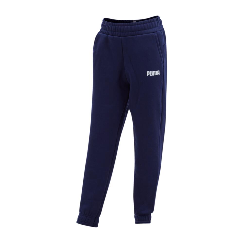 Image PUMA Essentials Fleece Boys' Sweatpants #1