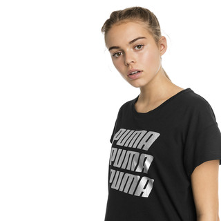 Görüntü Puma Modern Sports Desenli Kadın T-Shirt