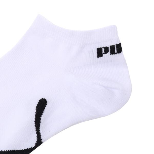 スニーカーソックス(1足組), white, large-JPN