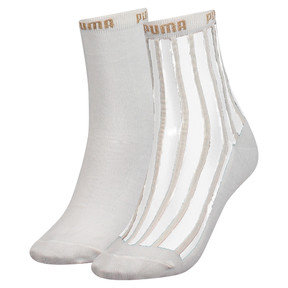 Thumbnail 1 of Transparent Stripe Women's Short Socks 2 Pack, white melange / gold, medium