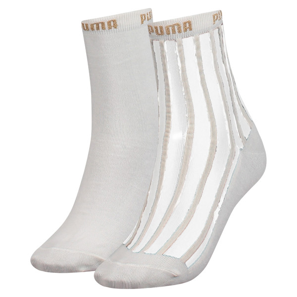 Transparent Stripe Women's Short Socks 2 Pack, white melange / gold, large