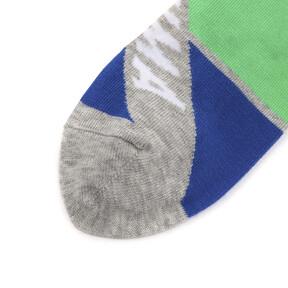 Thumbnail 5 of キッズ クウォター ソックス1足組, grey / green, medium-JPN