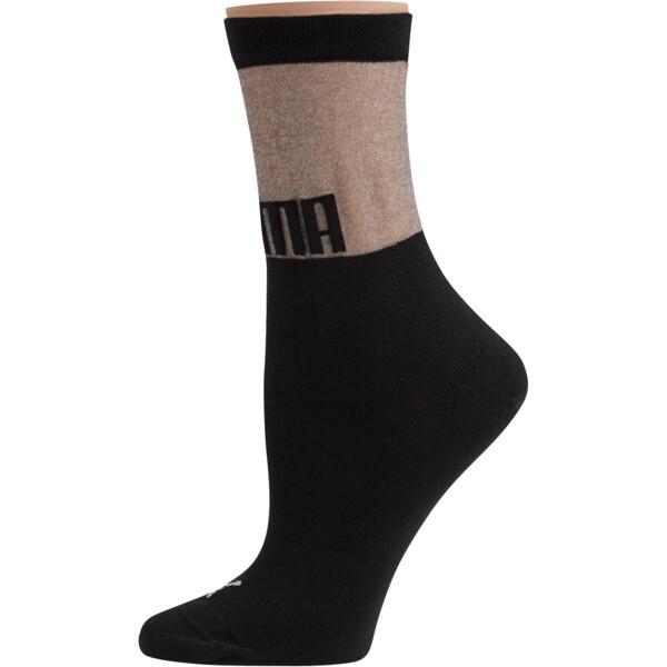 SG x PUMA Transparent Top Crew Socks [1 Pair], black, large