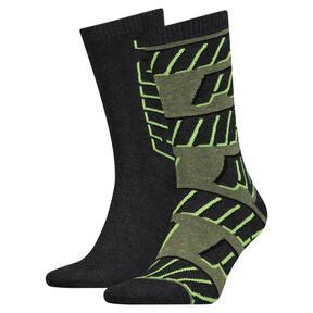 Pack 2 de pares de calcetines con logo en toda la prenda