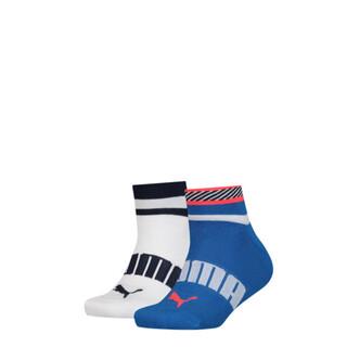 Görüntü Puma PUMA STRIPE Çocuk Quarter Çorap (2'li Paket)