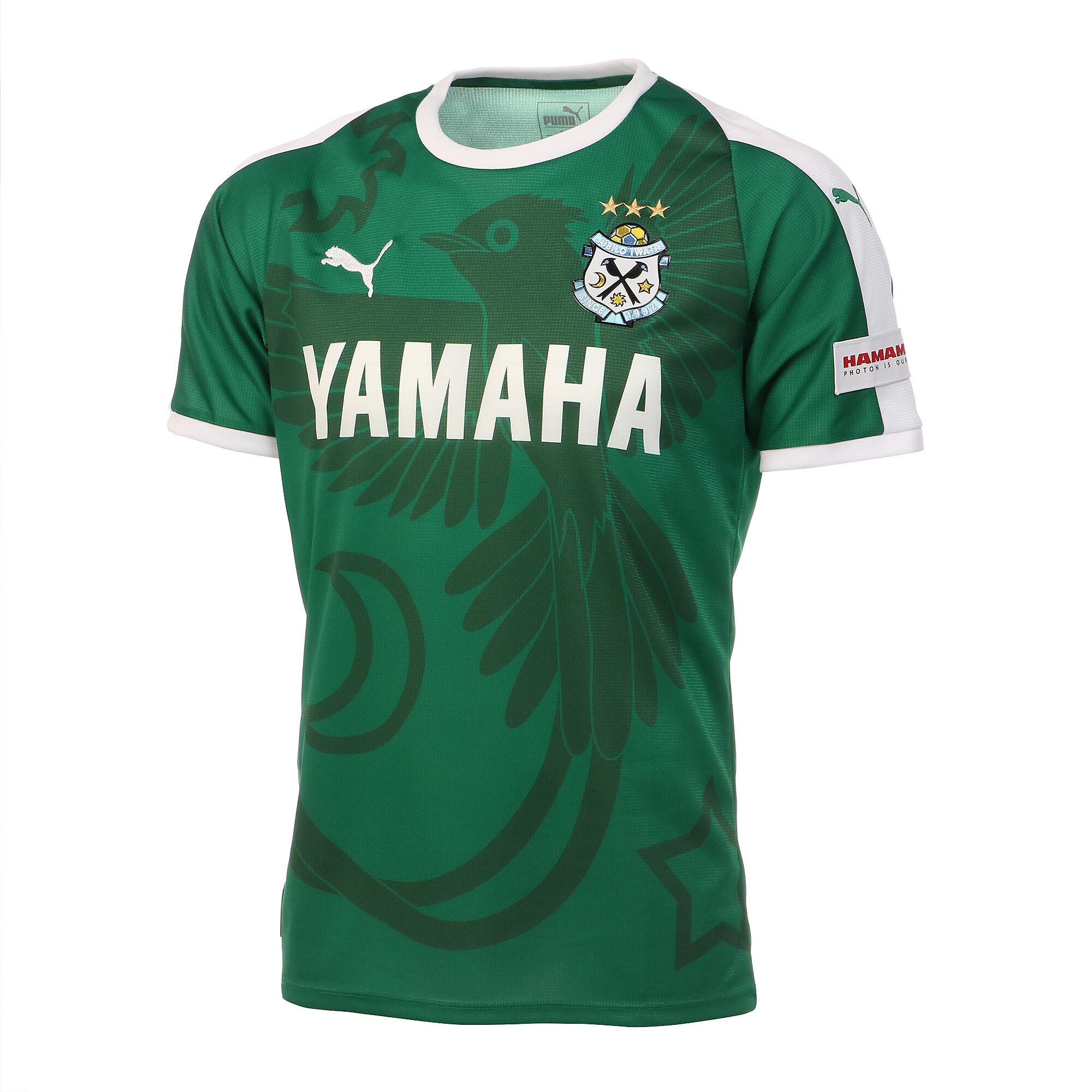【プーマ公式通販】 プーマ ジュビロ GKシャツ メンズ green |PUMA.com
