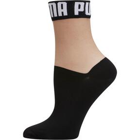 Wordmark Women's Low Crew Socks [1 Pair]