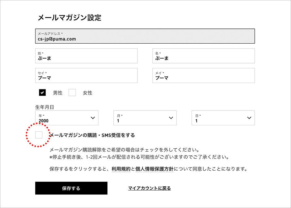 商品ページ内の「レビュー」の横の「+」をクリックしタブを開きます。